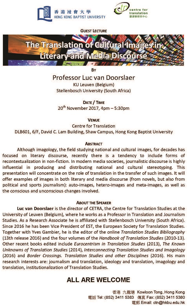 Guest Lecture The Translation of Cultural Images in Literary and Media Discourse