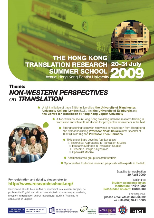 TRSS2009_Poster