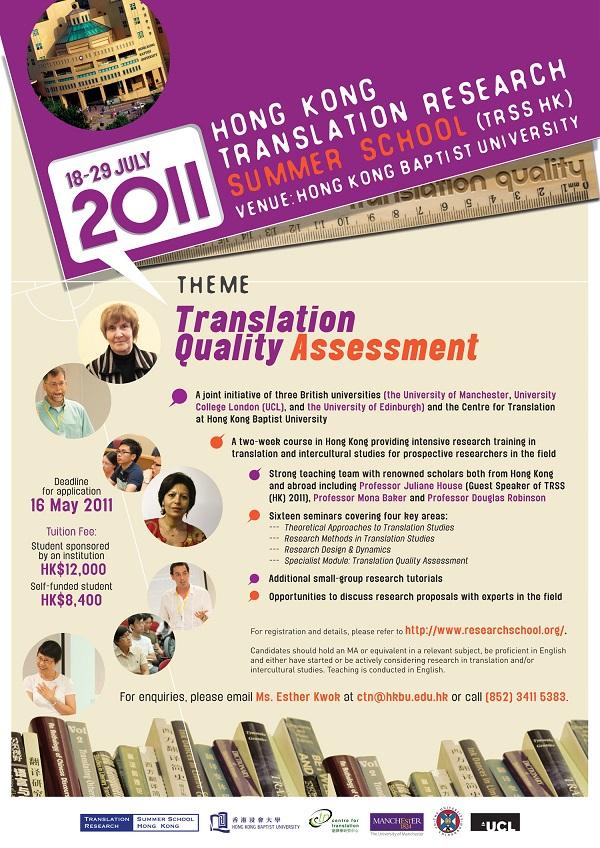 Hong Kong Translation Research Summer School, TRSS (HK) TRSS (HK) 2011: Translation Quality Assessment