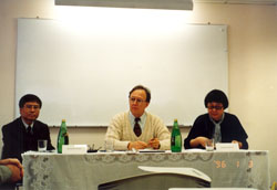 seminars_19960103