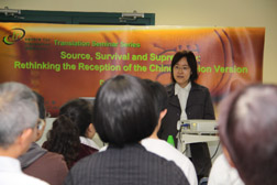 seminars_20090227
