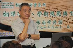 seminars_20090521