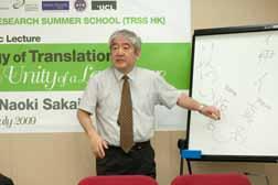 seminars_20090724
