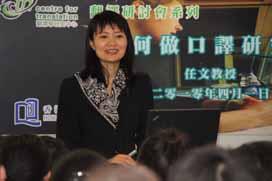seminars_20100401