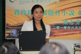 seminars_20100624