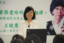 seminars_20101021