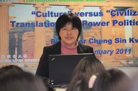 seminars_20110127
