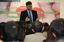 seminars_20110224