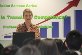 seminars_20110407