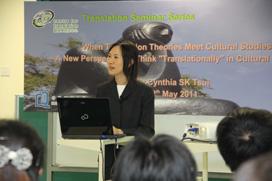 seminars_20110512