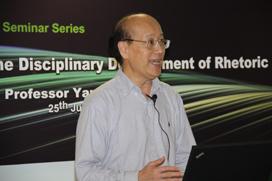 seminars_20110725