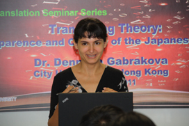 seminars_20111013