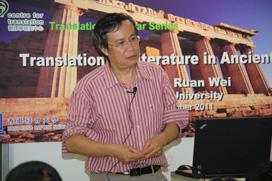 seminars_20111124