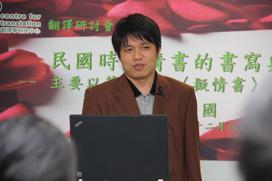 seminars_20111208