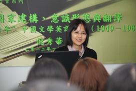 seminars_20120112