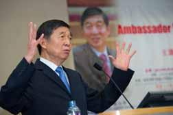 seminars_20120221_1