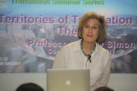 seminars_20120503