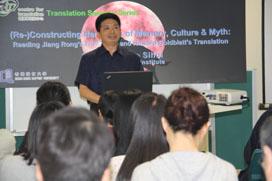 seminars_20120524