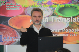 seminars_20121129
