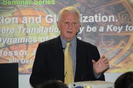 seminars_20121206