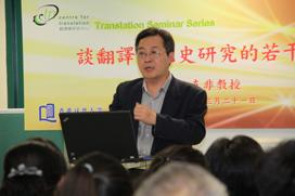seminars_20130321