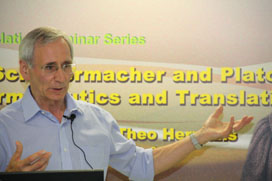 seminars_20130726