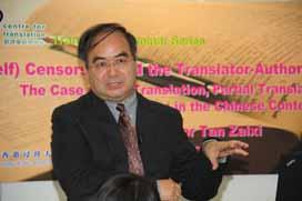 seminars_20131031