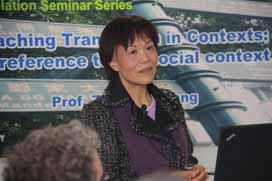 seminars_20140121