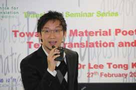 seminars_20140227