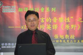 seminars_20140925