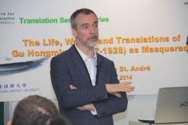 seminars_20141204