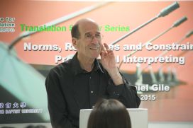 seminars_20151126