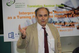 seminars_20170316