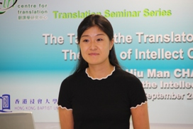 The Task of the Translator as a Diplomat: The Case of Intellect China Library