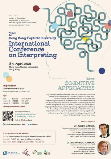 2ndHKBUInterpConf2021_poster(webpagel)