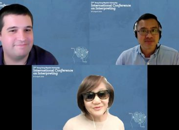 2ndHKBUInterpConf_Session4_20210409_2(website1200)