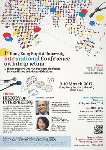 interpconf2017_poster