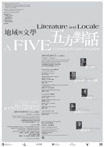 jiapingwa_poster2
